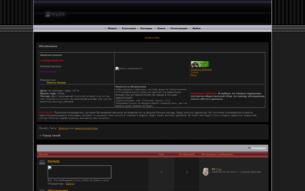 Скриншот сайта Город теней времени