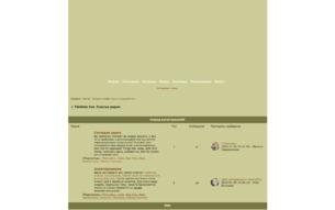 Скриншот сайта Tibidohs. New