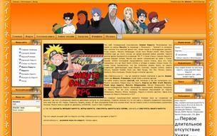 Скриншот сайта Наруто РПГ онлайн