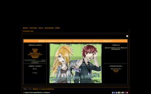 Скриншот сайта Наруто: Колледж. Жизнь в общаге!