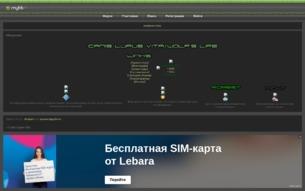 Скриншот сайта Canis Lupus Vita