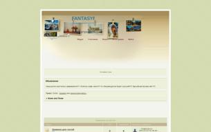 Скриншот сайта Кони и пони
