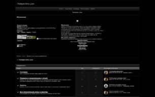 Скриншот сайта Twilight - only love