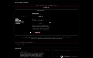 Скриншот сайта Naruto: requem