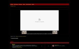 Скриншот сайта Хентай колледж
