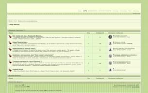 Скриншот сайта Мир Фэнтази