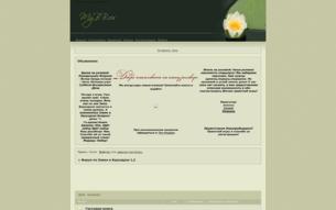 Скриншот сайта Форум Элвин и бурундуки 1,2