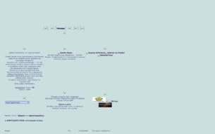 Скриншот сайта Фиксация снов: последняя осень