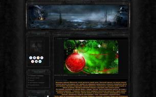"Скриншот сайта ФРПГ ""S.T.A.L.K.E.R. - dark land"""
