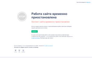 Скриншот сайта ๑۩۞۩๑ -= Атлантида =- ๑۩۞۩๑
