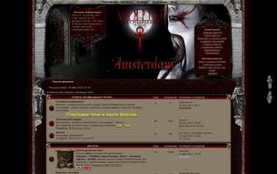 Скриншот сайта Vampire the masquerade - Amsterdam!