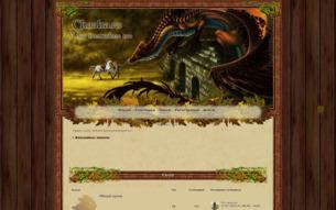 Скриншот сайта Тибидохс. Фальшивые зеркала