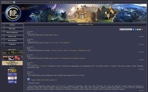 Скриншот сайта RPG-portal - каталог ролевых игр!