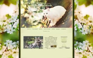 Скриншот сайта Коты-воители. Дух cвободы