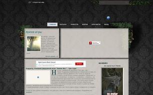 Скриншот сайта Земли икс