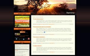 Скриншот сайта Ролевая Рамину