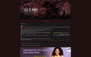 Скриншот сайта Йифф, хентай и прочие прелести жизни