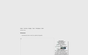 Скриншот сайта Волки. Логово белого волка