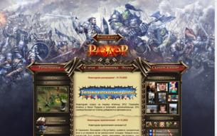 Скриншот сайта Раздор - бесплатная онлайн игра