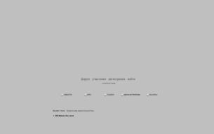 Скриншот сайта CW - жизнь без оков