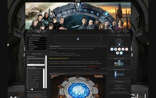 Скриншот сайта Вселенная Звездных врат...