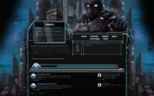 "Скриншот сайта Международная тюрьма ""Dark courtyard"""