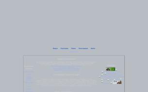 Скриншот сайта Средиземье. Новая тень...