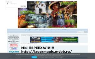 Скриншот сайта Летний лагерь