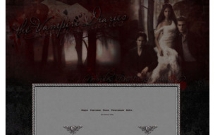 Скриншот сайта The Vampire Diaries. Bloody diaries