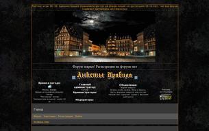 Скриншот сайта Город