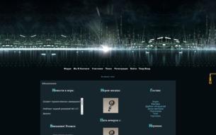 """Скриншот сайта Ролевая игра """"Трон: наследие"""""""