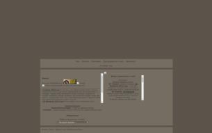 Скриншот сайта Мир магических существ