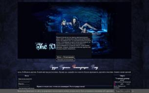 Скриншот сайта Кровавый укус