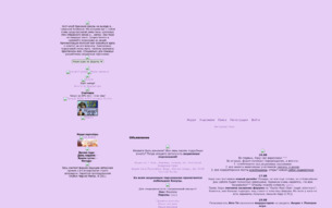 �������� ����� Ouran Host Club: great adventure