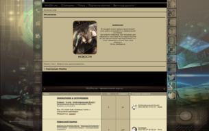 Скриншот сайта Корпорация Mayday