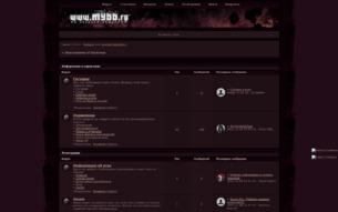 Скриншот сайта Yami no Matsuei