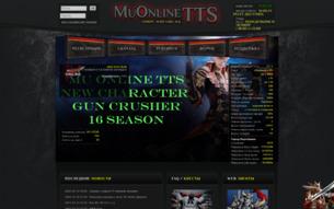 Скриншот сайта MU TTS
