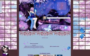 Bleach: Ichizoku Sensou