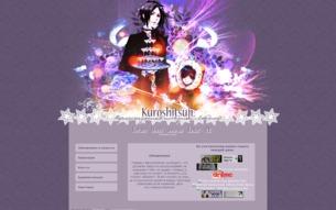 Скриншот сайта Kuroshitsuji: нерассказанные истории Лондона