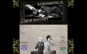 Скриншот сайта Kuroshitsuji. New history