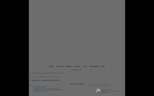 Скриншот сайта Средиземье - продолжение истории...