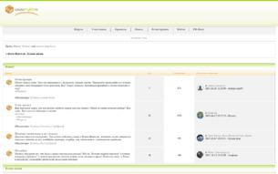 Скриншот сайта Коты-воители. Лесная жизнь