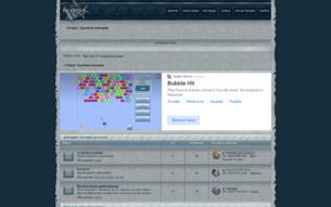 Скриншот сайта Озерат. Хроники Империи