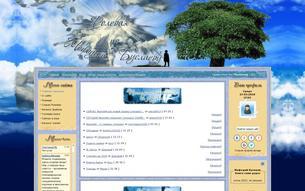 Скриншот сайта Мефодий Буслаев. Книга судеб