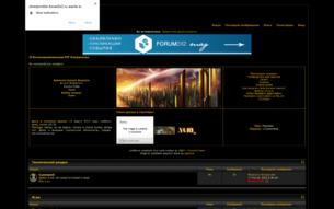 Скриншот сайта Отверженные