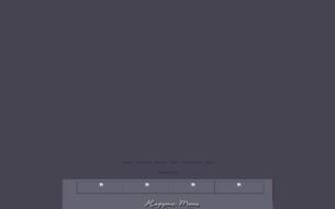 Скриншот сайта Naruto: shades of ancestors