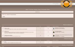 Скриншот сайта Одеон - город будущего