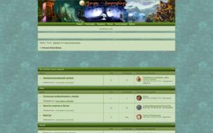 Скриншот сайта Алаэра-квартфаор
