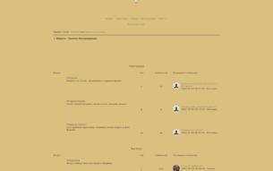 Скриншот сайта Наруто - полное воскрешение