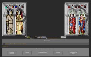 Скриншот сайта Инквизиция - врата ада